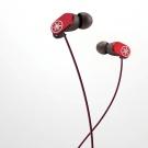 Yamaha EPH-R52 In-Ear Kuulokkeet, Punainen